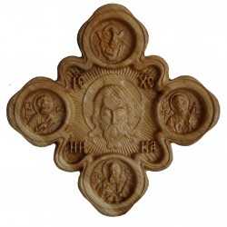 Sfanta Marahma cu chipul Mantuitorului Iisus Hristos, 25x25cm