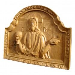 Icoana sculptata Sfanta Euharistie. Dimensiune 16x19.5 cm